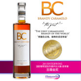 Brandy Caramelo
